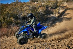 New 2021 YFZ450R, Raptor 700R, and Raptor 700 Sport ATVs Available Now